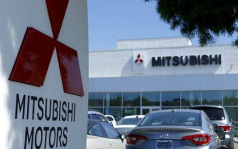 Tập Đoàn Công Nghệ Mitsubishi