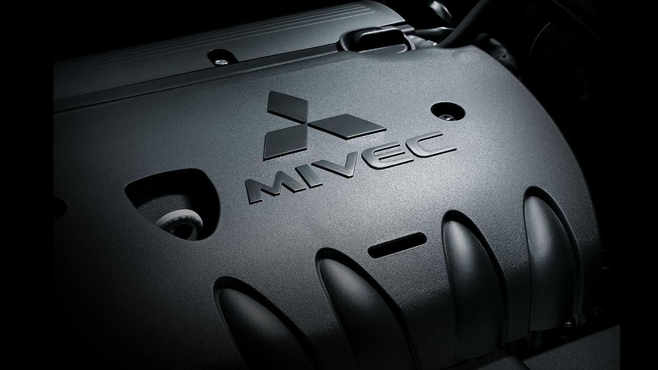 Động cơ MIVEC